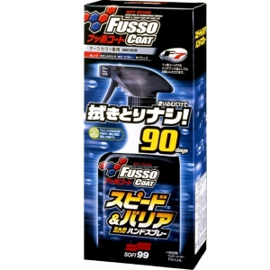 SOFT99 Fusso Coat Speed & Barrier Hand Spray Dark 400ml / QD